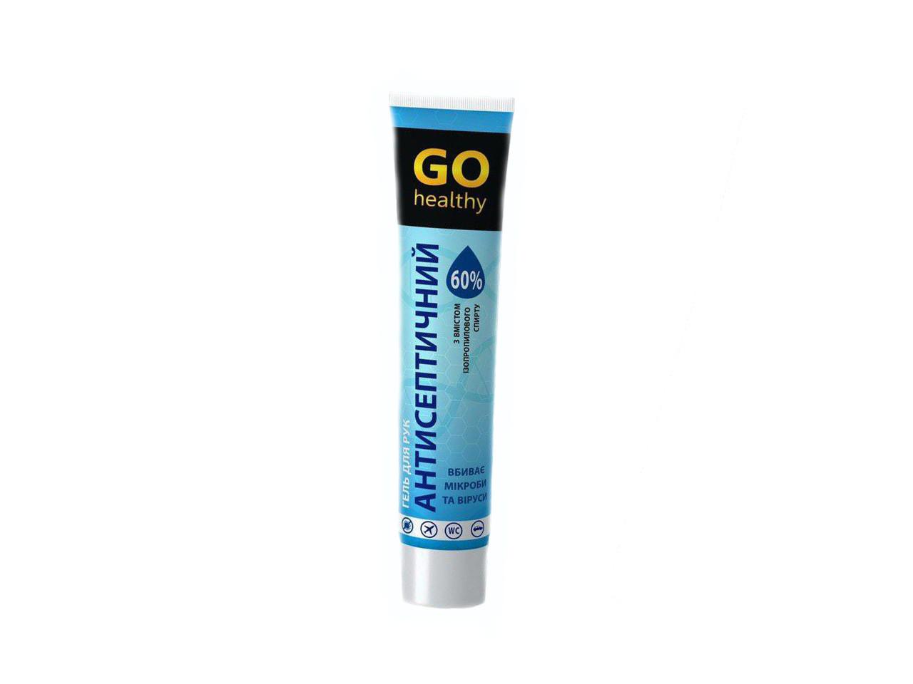 Антисептик гель для быстрой дезинфекции рук Go Healthy - 45мл