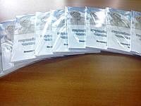 Цифровая печать книги малым тиражом