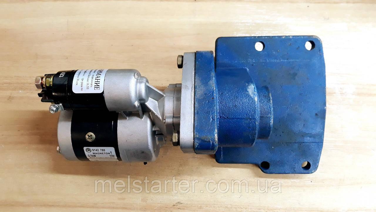 Пусковий двигун модифікований ПДМ Чех 12В, 2,7 Квт (МТЗ, ЮМЗ)