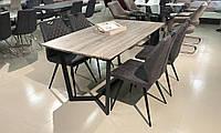 Раскладной стол Хилтон 160/200 в стиле лофт от Prestol