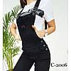 Женский стильный джинсовый комбинезон