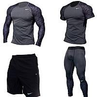 Компрессионная одежда для фитнеса и единоборств. Комплект для тренировок 4В1 #11