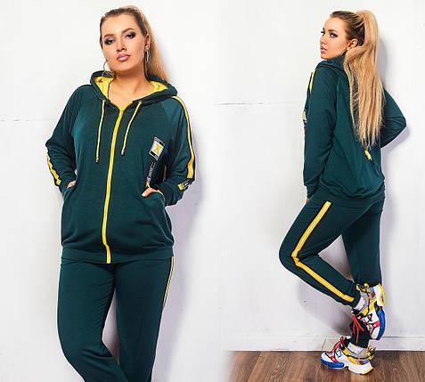 """Трикотажный спортивный женский костюм """"Тempo"""" с капюшоном (большие размеры), фото 2"""