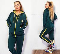 """Трикотажный спортивный женский костюм """"Тempo"""" с капюшоном (большие размеры)"""