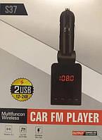 Автомобильный FM модулятор S37, FM-передатчик