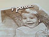 Дитячий фотоальбом з дерева, фото 5