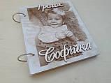 Дитячий фотоальбом з дерева, фото 4