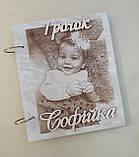 Дитячий фотоальбом з дерева, фото 7