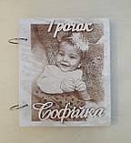 Дитячий фотоальбом з дерева, фото 8