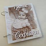 Дитячий фотоальбом з дерева, фото 9