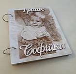 Дитячий фотоальбом з дерева, фото 10