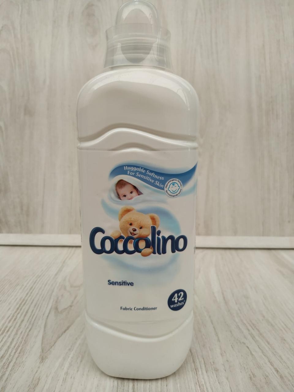 Coccolino Sensetive кондиционер-ополаскиватель для белья (1.05л - 42ст.)