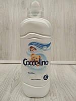 Coccolino Sensetive кондиціонер-ополіскувач для білизни (1.05 л - 42ст.)