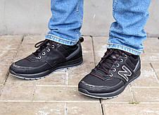 Кроссовки мужские черные демисезонные Львовской фабрики 41 размер, фото 2