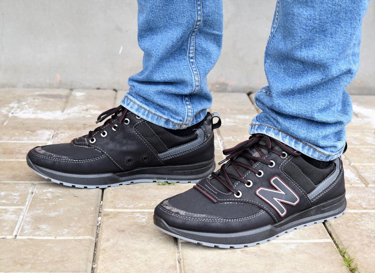 Кроссовки мужские черные демисезонные Львовской фабрики 41 размер