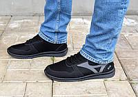 Кросівки чоловічі літні в сіточку 41, 43 і 44 розмір