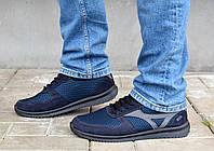 Кросівки чоловічі літні в сіточку
