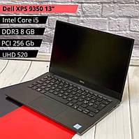 НОУТБУК Dell XPS 9350 13 (i5-6200U / DDR3 8GB / HDD 256GB / UHD 520)
