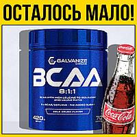Аминокислоты в порошке GC BCAA  420g   кока кола galvanize chrome 420 г грамм ~ 0.5 кг  бцаа США 811