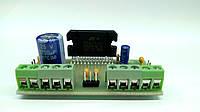 4-канальный усилитель TDA7560 (4x50Вт) 9-18В. Оригинал, 2,7кОм MOSFET