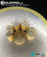 Лазерная гравировка, маркировка формообразующих элементов пресс-форм, штампов
