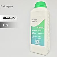 Глицерин ФАРМ (1л)