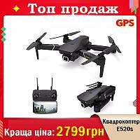 Квадрокоптер Eachine E520S GPS Новинка с FPV WI-FI 17 минут