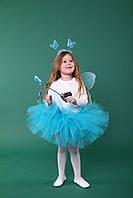 """Детский карнавальный костюм """"Бабочка голубая""""."""