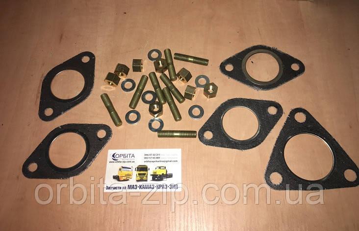 238-1008001 Ремкомплект випускного колектора ЯМЗ 238 (на 1 гол. кріплення) (прокладки, гайки, шайби, шпильки)