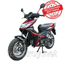 Мотоцикл SPARK SP125C-4WQ (сине-белый, красно-белый) + Доставка бесплатно