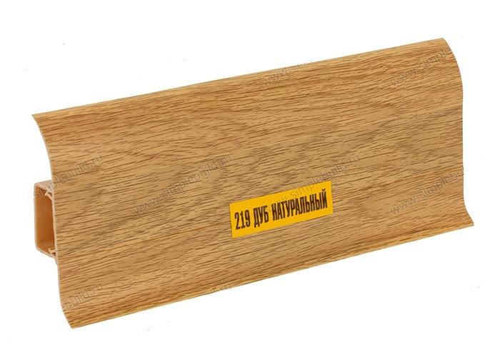 """Плинтус Идеал """"Комфорт """"55мм дуб натуральный 219 ,пластиковый с кабель каналом,мягкими краями,"""