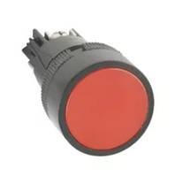 Кнопка пост управления однокнопочный Стоп SВ-7
