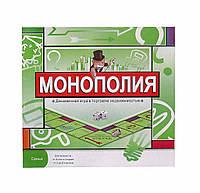 ✅Настольная игра Монополия