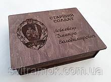 Дерев'яна коробка для фото