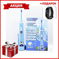 Электрическая зубная щетка Sonic Electric 603 + Smart Watch Смарт часы Фитнес браслет Band M3 в ПОДАРОК