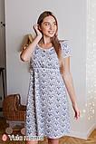 Комфортная ночная сорочка для беременных и кормящих MARGARET NW-1.6.3, фото 4
