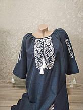 Женское платье с вышивкой темно-синего цвета - размер 60