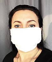 Многоразовая маска на резинках для защиты лица