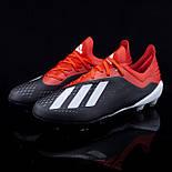 Бутсы Adidas 18.1 (40), фото 4