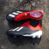 Бутсы Adidas 18.1 (40)