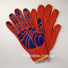 Перчатки х/б Кощей