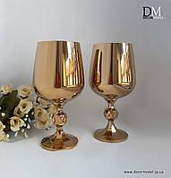Бокал для вина Bohemia Sterna 340 ml (цвет: ЗОЛОТО)