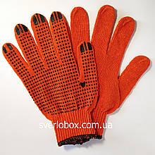 Рукавички х / б робочі помаранчеві з ПВХ крапкою