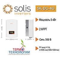 Солнечный инвертор сетевой Solis