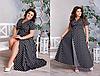 Платье на запах длинное большого размера, с 48 по 62 размер