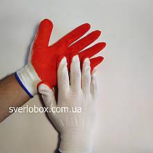 Рукавички робочі стрейчеві з помаранчевим латексним покриттям