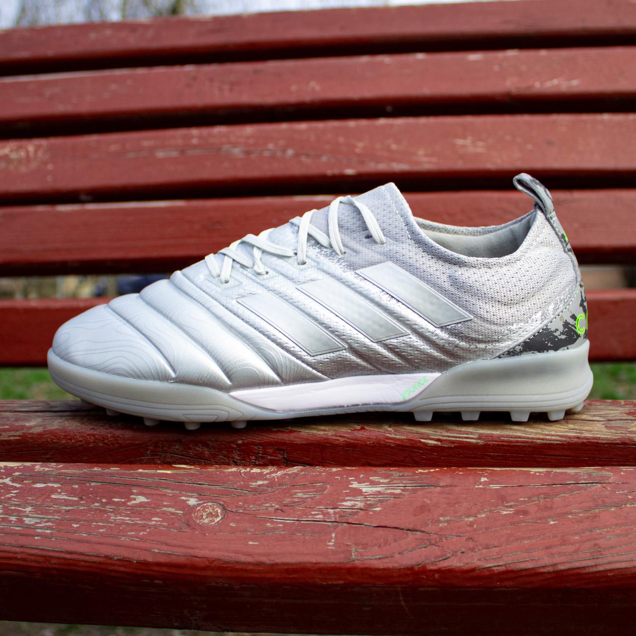 Сороконожки Adidas Copa 19.1TF (42 размер)