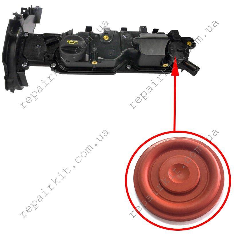 Мембрана клапанной крышки Peugeot/Citroen 1.6hdi 8v 0248S0