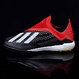 Сороконожки Adidas X 19+ (40-44), фото 5