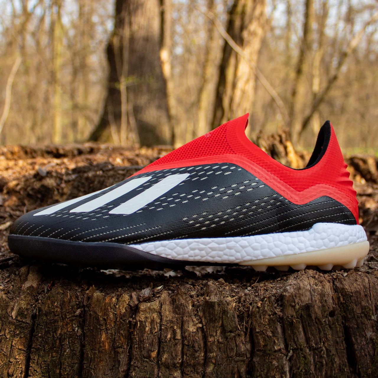 Сороконожки Adidas X 19+ (40-44)